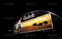 3D Рекламный щит Čedok
