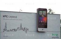 3D Рекламный щит HTC