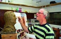 Скульпторская студия